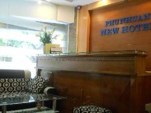 晃驹富润新酒店 (Phu Nhuan New Hotel - Hoang Cau)