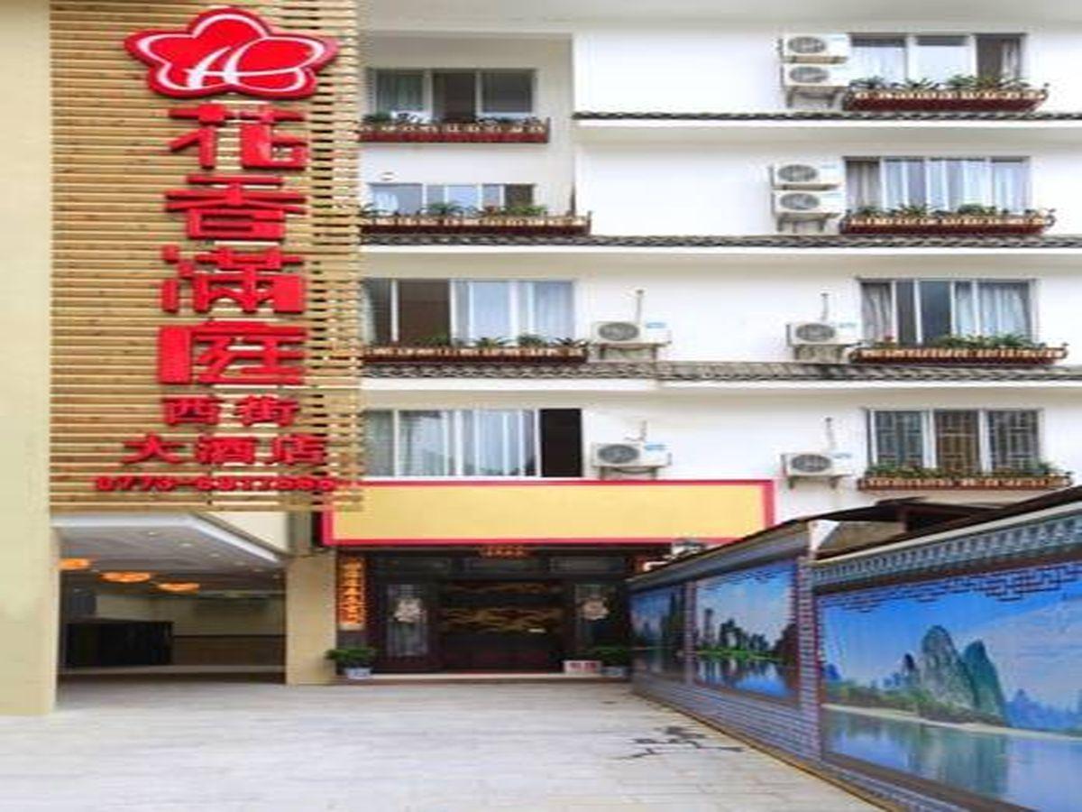 Yangshuo Huaxiangmanting Xijie Hotel