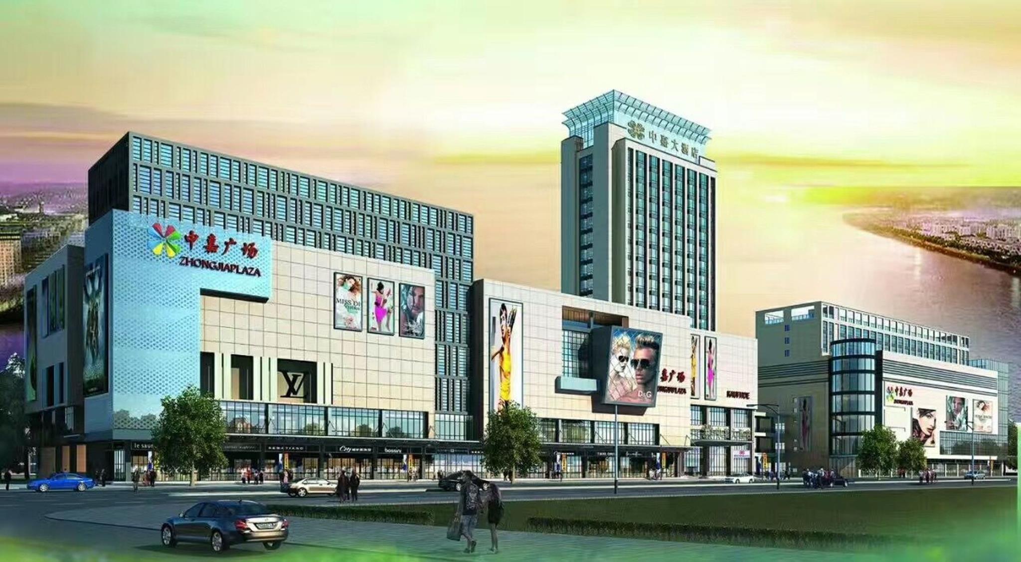Zhongjia International Hotel