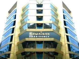 克維舒總統酒店