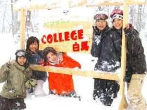 Pension College Hakuba