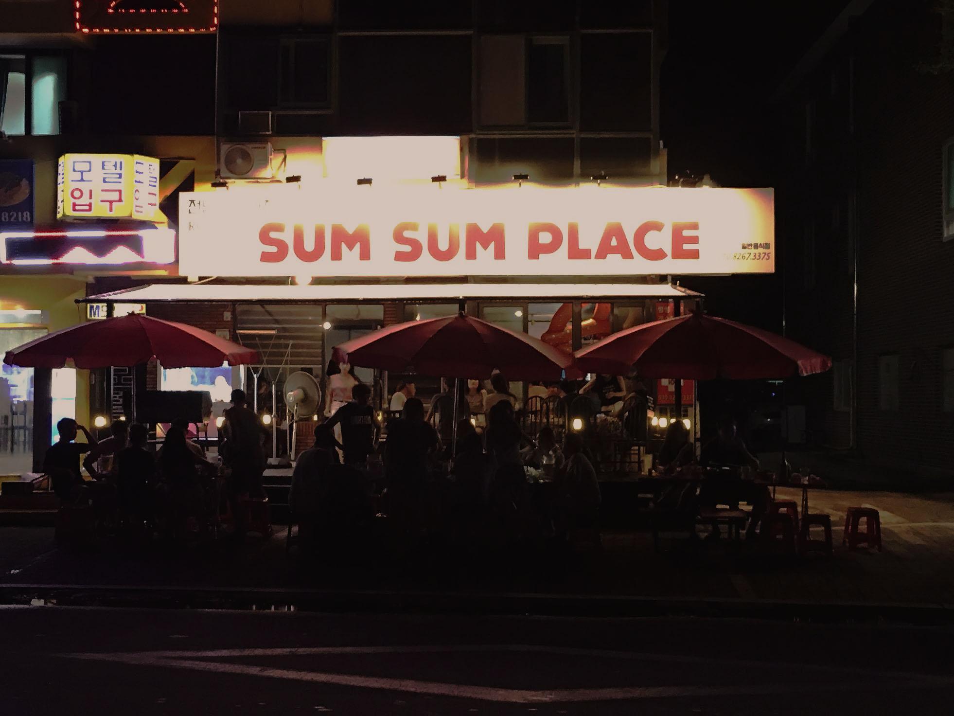 Sumsum Guest House