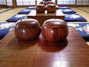 Takashimaya Ryokan