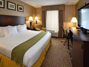 Holiday Inn Express Boston Brockton