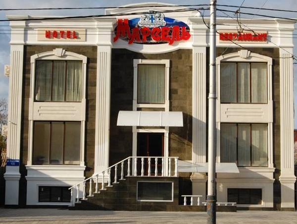 Marseille Hotel Krasnodar