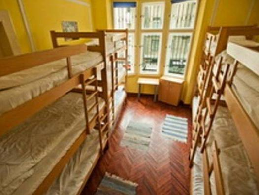 GO2 Hostel Belgrade