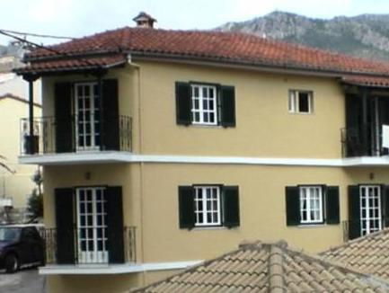 Marina's House