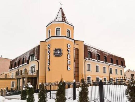 Park Hotel Zamkovy
