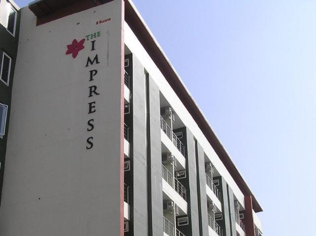 โรงแรมดิ เอมเพรส ขอนแก่น – The Impress Khonkaen Hotel