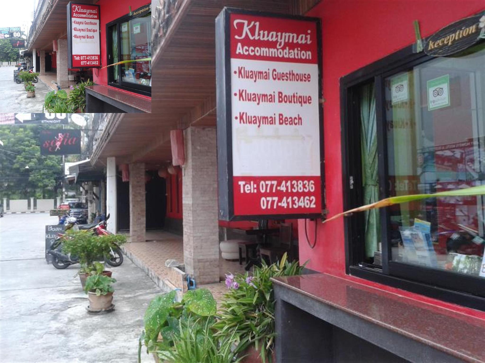 Baan Kluay Mai Guest House