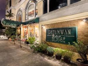 パトゥムワン ハウス (Patumwan House)