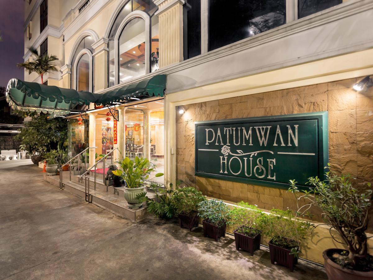 Patumwan House ปทุมวัน เฮาส์