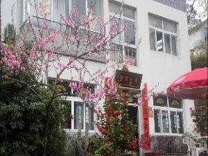 Huangshan Yangguang Hostel