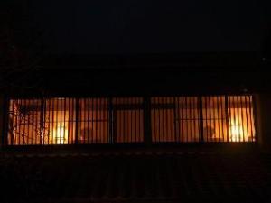Ryokan Fukinoya