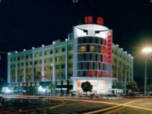 Hanting Elan Hotel Hangzhou Xiaoshan North Shixin Road Branch