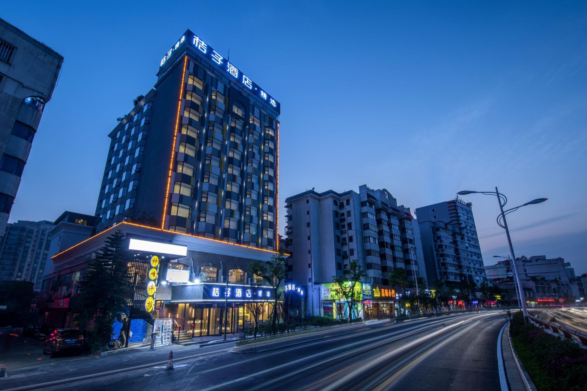 Orange Hotel Select Guilin Station