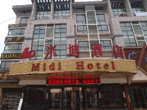 Yiwu Midi Hotel