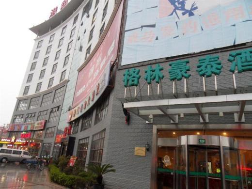 GreenTree Inn Shanghai Zhujing Hotel