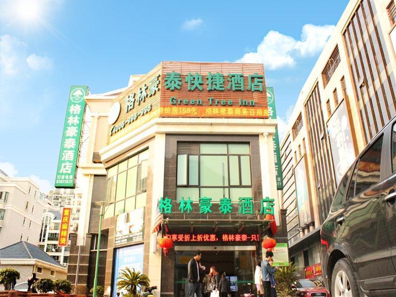 GreenTree Inn Shanghai Songjiang University Express Hotel