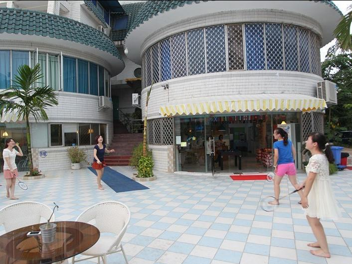 Haikou Twinstar Youth Hostel