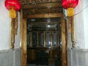 Tengchong Ya Zhi House
