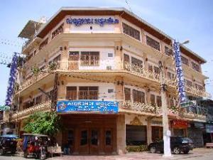 インターナショナルホテル (International Hotel)