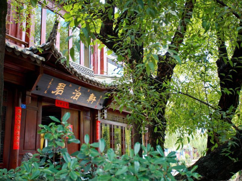 Lijiang Jun Bo Xuan Guesthouse