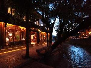 Lijiang Jun Bo Xuan Boutique Guesthouse