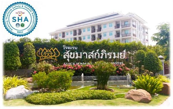 Sukkhamaspirom Hotel Nakhon Ratchasima