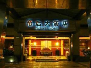 關於帝后大飯店 (Empress Hotel)