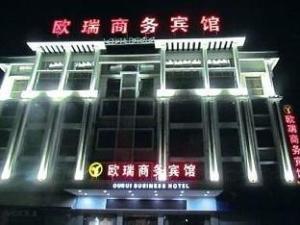 Yiwu Or Rui Hotel