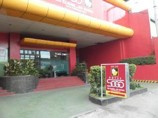 picture 1 of Hotel Sogo Cainta