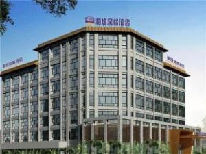 Biway Fashion Hotel - Xinxiang Heping Road