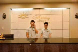 %name Holiday Hotel Haiphong Haiphong