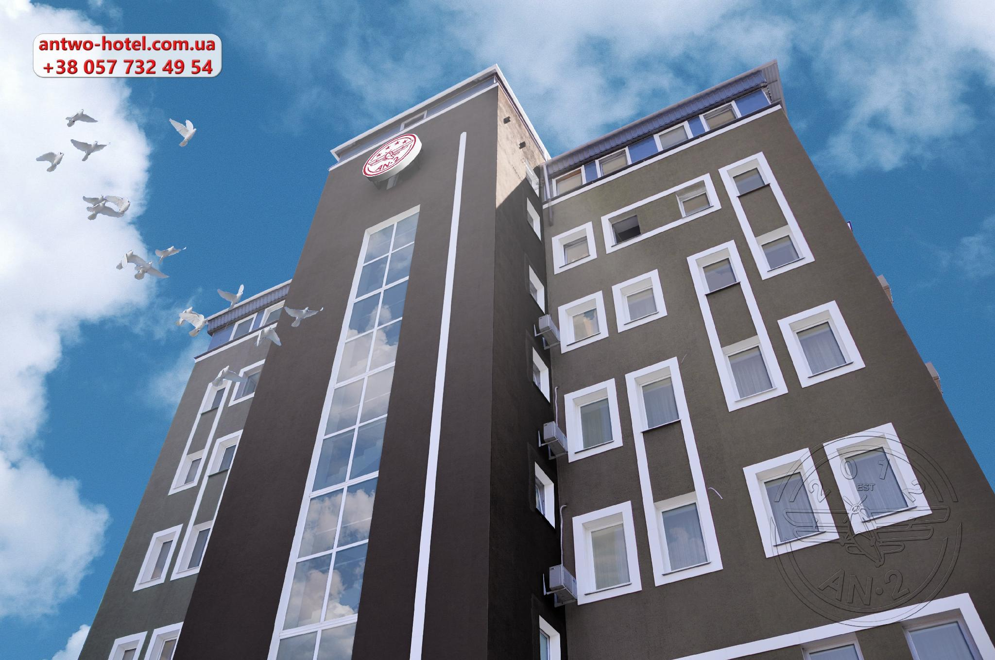 AN 2 Hotel