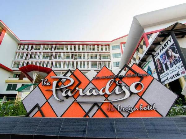 The Paradiso JK Design Hotel Nakhon Sawan