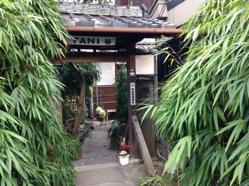 International Guest House Tani House
