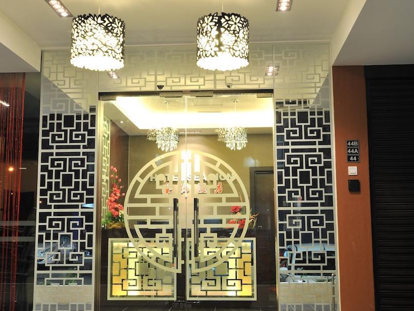 Sea Lion Hotel @ Klang