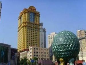 Dalian Siren Apartment