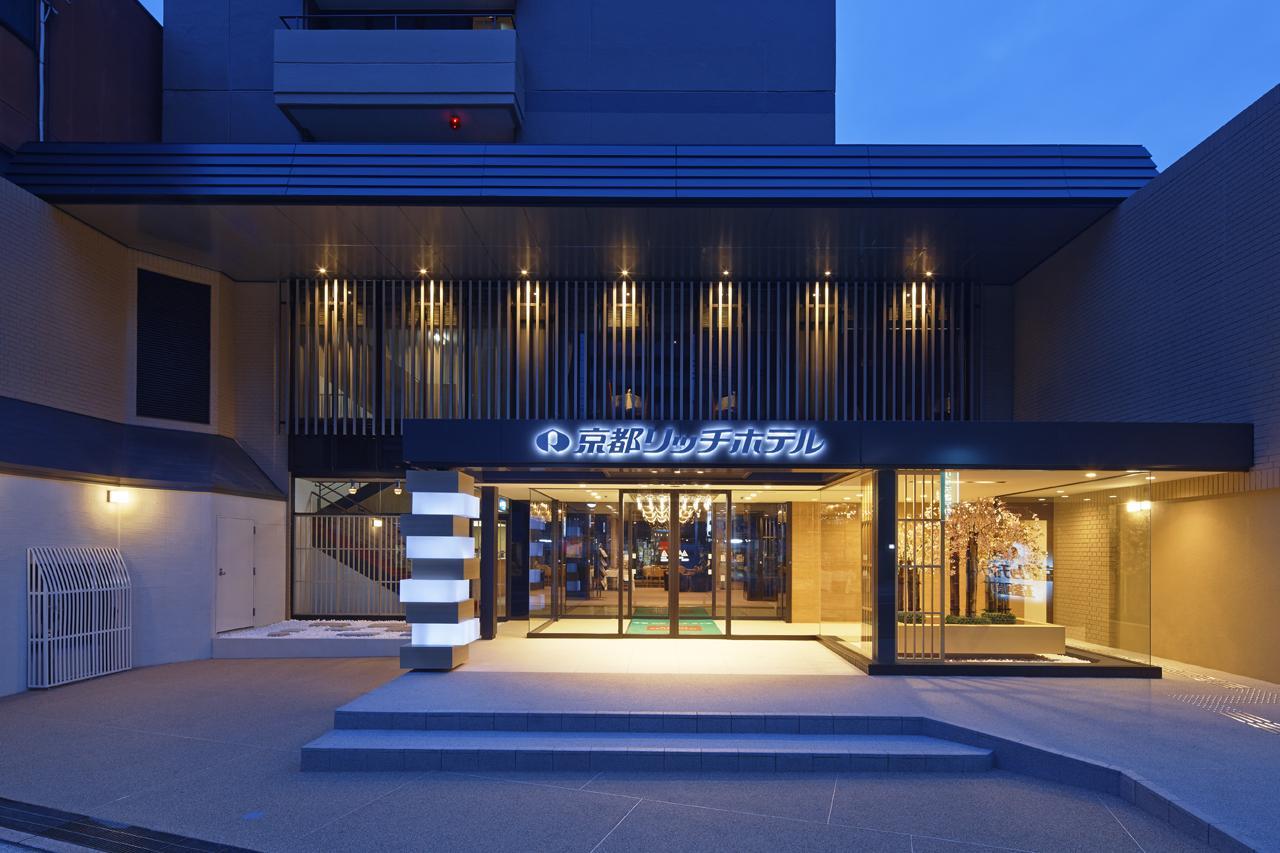 Kyoto Rich Hotel