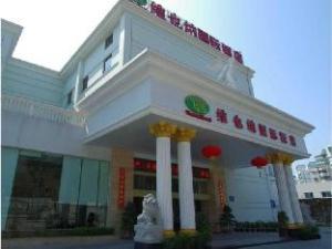 Xiamen Vilora Hotel