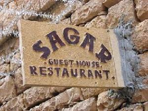 사가르 게스트하우스  (Sagar Guest House)