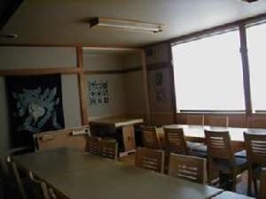 Apple Inn Takasaka