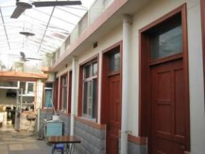 Penglai Gold Coast Yujia Hostel