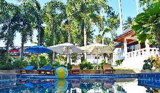 Berghof Resort แบร์กโฮฟ รีสอร์ต