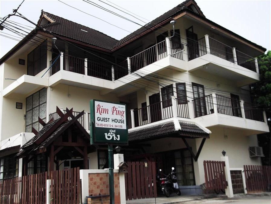 Pantip รีวิว ริมปิง เกสต์เฮาส์ (เชียงใหม่)