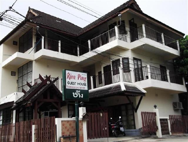 ริมปิง เกสต์เฮาส์ – Rim Ping Guest House