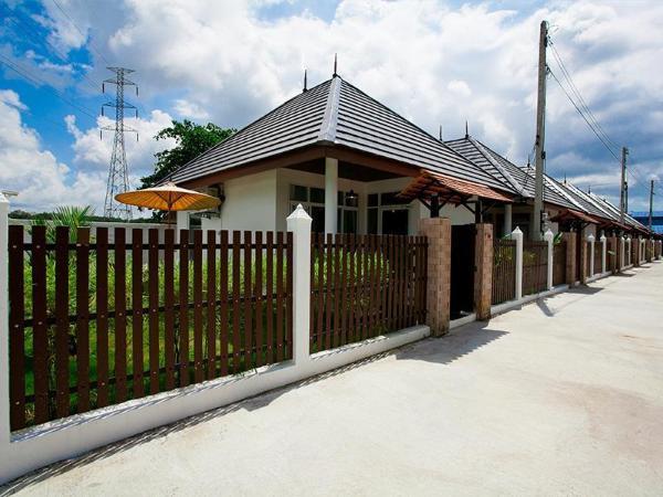 I am villa @ Thalang Phuket