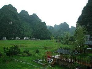 Yangshuo Ikkyo Resort