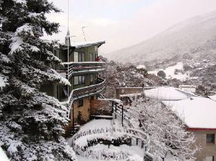 Kasees Apartments and Mountain Lodge Thredbo Village New South Wales Australia